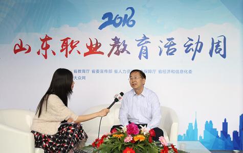我院在山东省暨济南市2016年职业教育活动周启动仪式上精彩