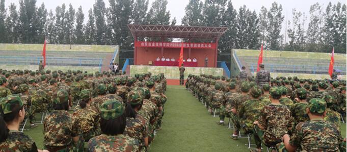 新生入学第一课—— 军事训练