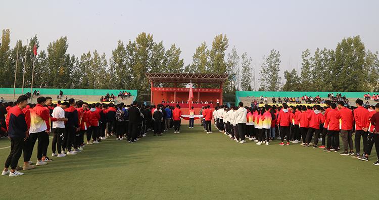 学院2019年秋季运动会开幕
